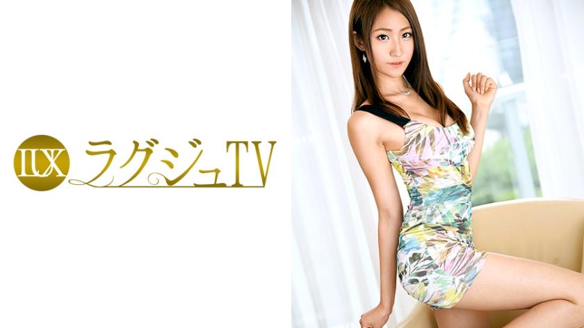 ラグジュTV 772