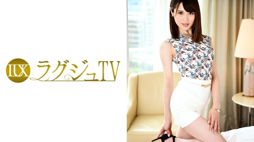 ラグジュTV 768
