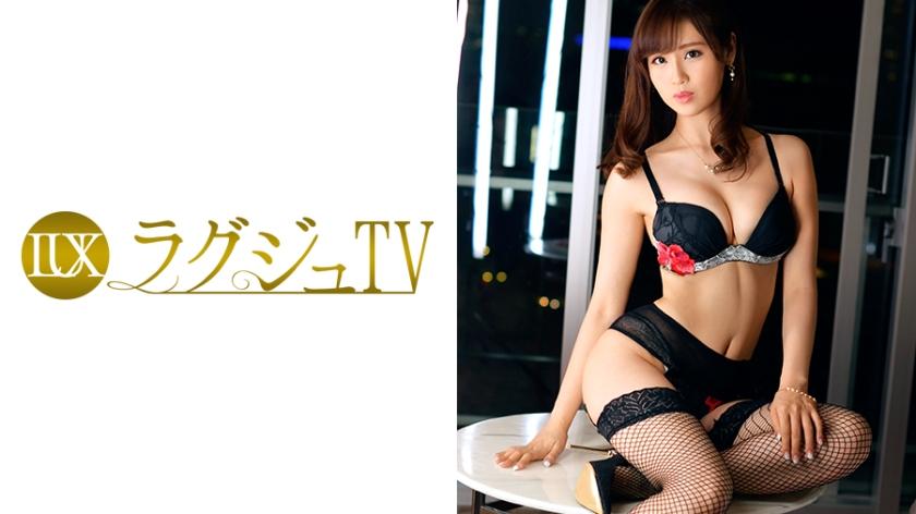 ラグジュTV 781