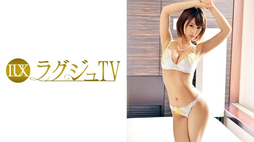 ラグジュTV 754