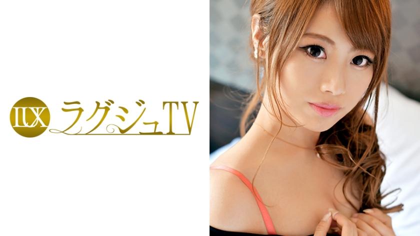 259LUXU-802 志田紗耶香 24歳 美容師