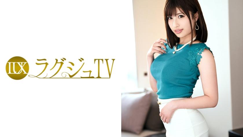 ラグジュTV 755