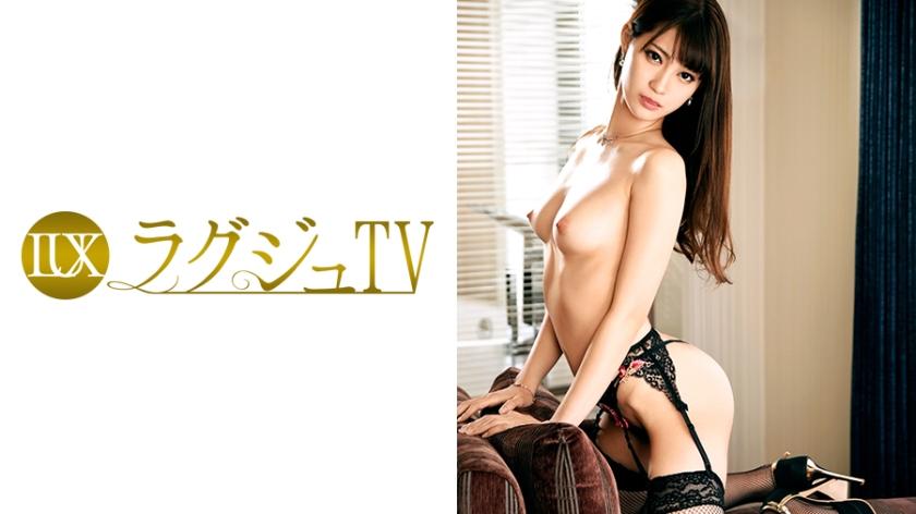 ラグジュTV 822