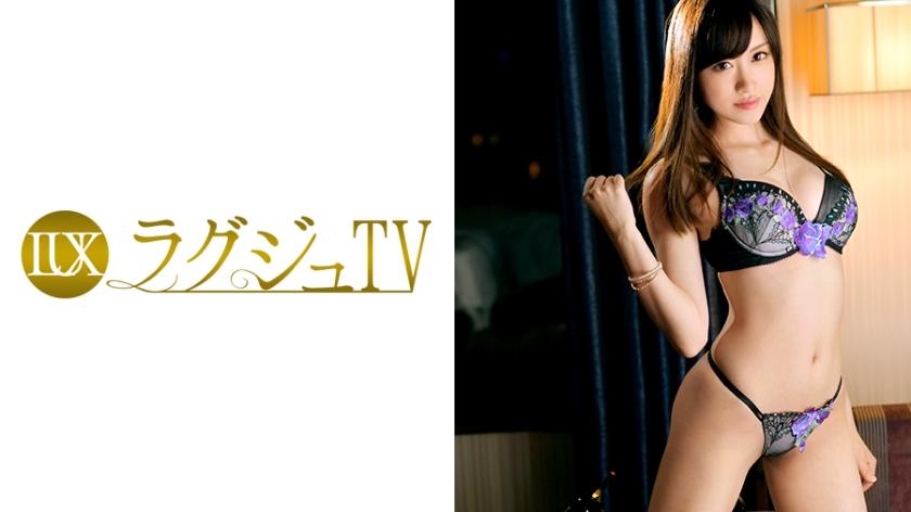 ラグジュTV 796