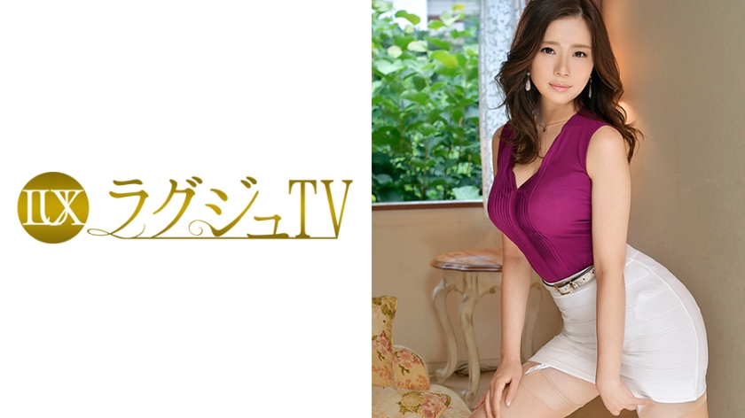 259LUXU-813 麻生優 28歳 出版社