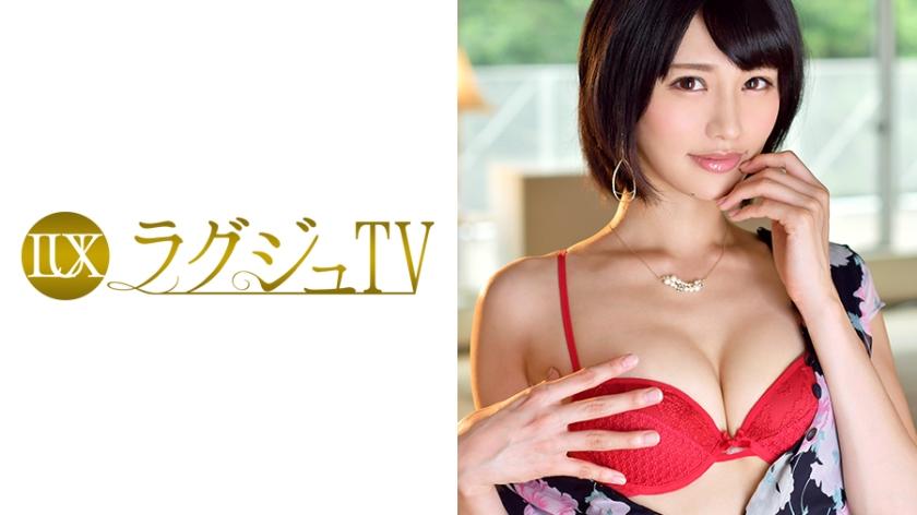 ラグジュTV 797 小田萌咲 259LUXU-823