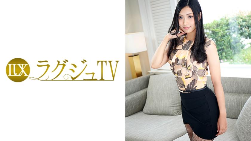 ラグジュTV 810 南海愛唯 31歳 調香師 259LUXU-838