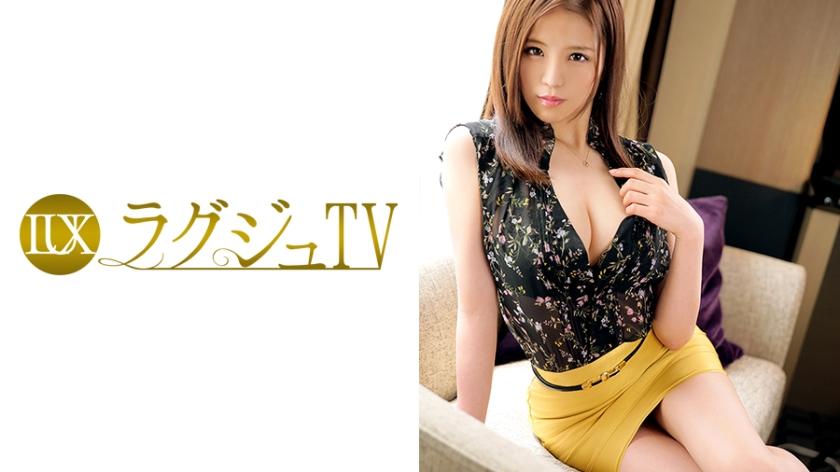 ラグジュTV 836 -ラグジュTV