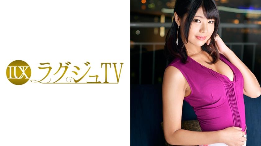 ラグジュTV 844