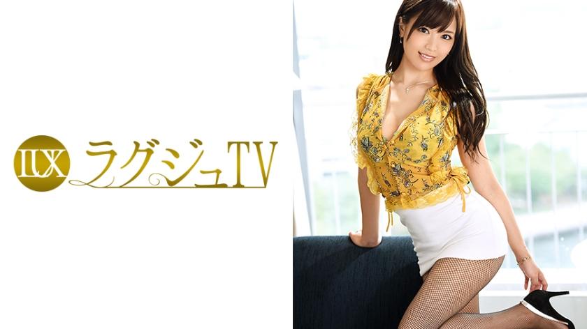 ラグジュTV 845 -ラグジュTV