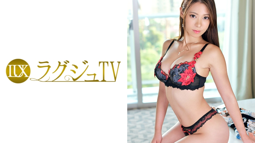 ラグジュTV 871