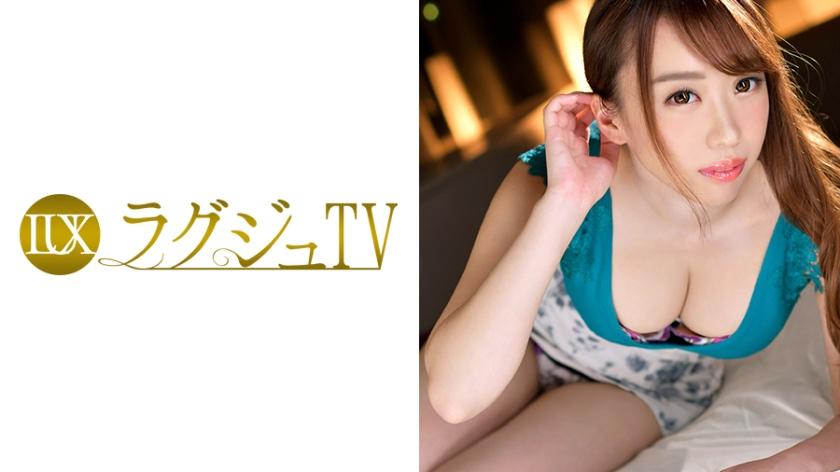 ラグジュTV 878