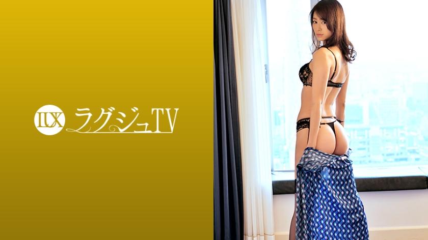 259LUXU-910 ラグジュTV 898 晴海えりか 28歳 ファッションモデル