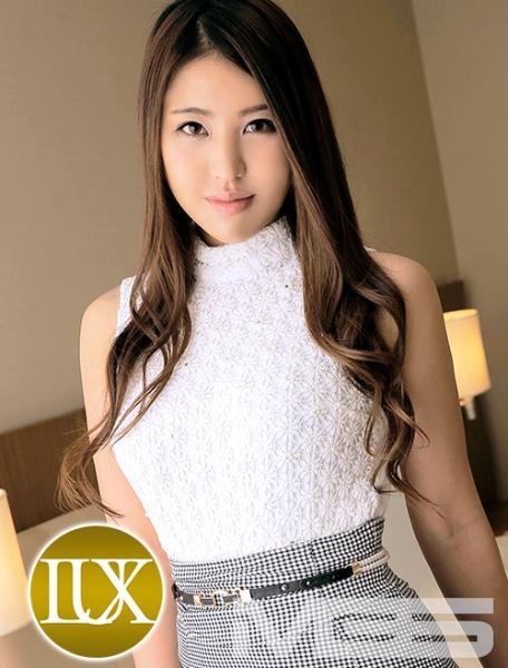 ラグジュTV 087 みさき 35歳 社長令嬢