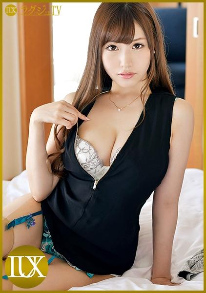 ラグジュTV 919 朱里舞 27歳 プログラマー