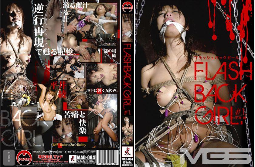 FLASHBACK GIRL 01