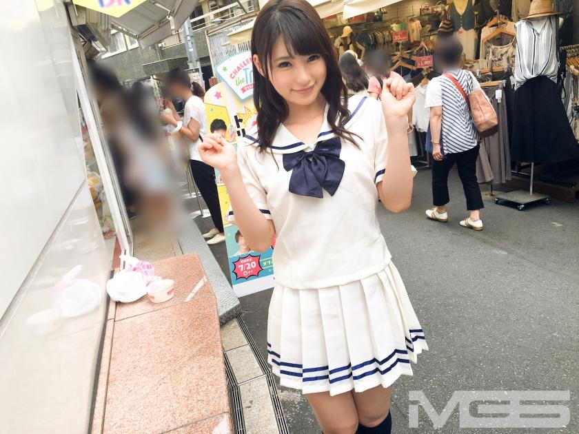 ナンパTV 地下アイドルナンパ 05 in 原宿 はるか 200GANA-1086