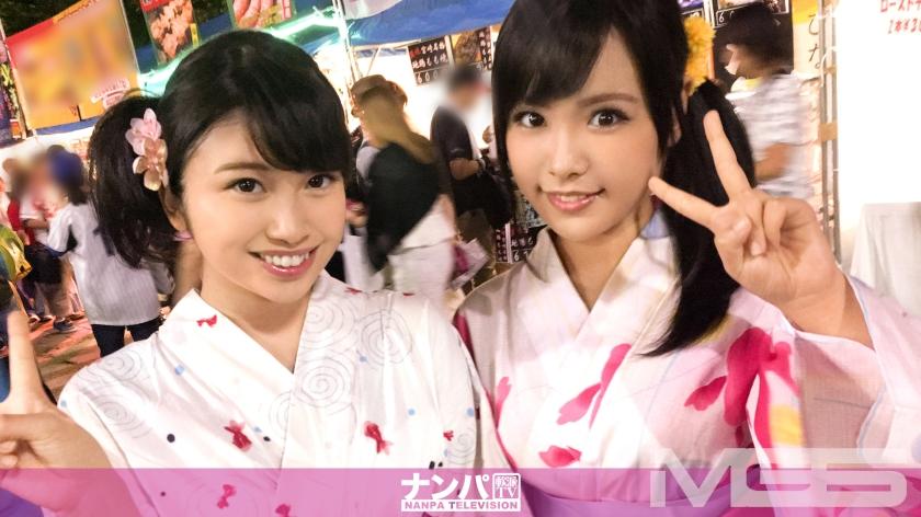 ナンパTV 花火大会ナンパ 02 in 横浜 すみか めぐみ 200GANA-1119