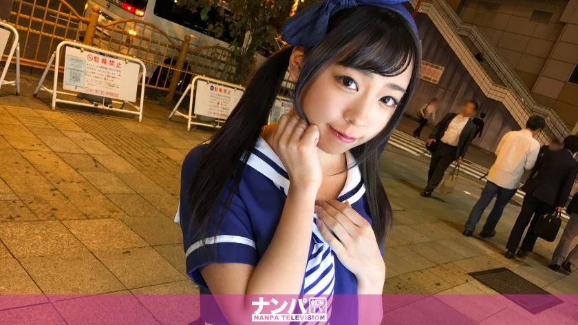 ナンパTV アイドルカフェナンパ 01 チームN かれん 200GANA-1217