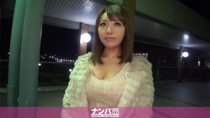 ナンパTV マジ軟派、初撮。 789 in 舞浜 チームN まこ 200GANA-1272