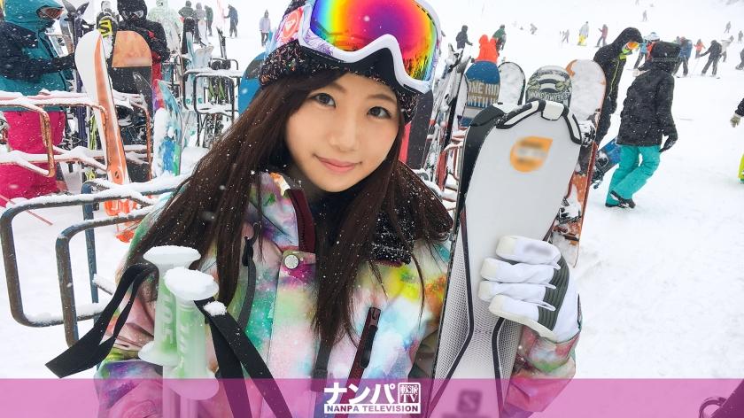 MGS動画:「スキーナンパ 02 in 新潟」れな 22歳 外国語スクールの事務員