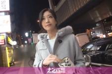 【ガチ中出し】マジ軟派、初撮。 16 in 笹塚
