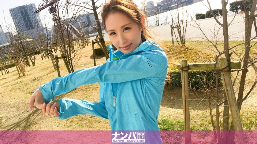 ジョギングナンパ 08 in 豊洲 れん 24歳 アパレル会社経営