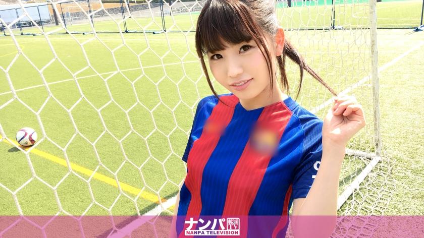 MGS動画:ナンパTV『フットサルナンパ 02 in 代々木』 美咲あや