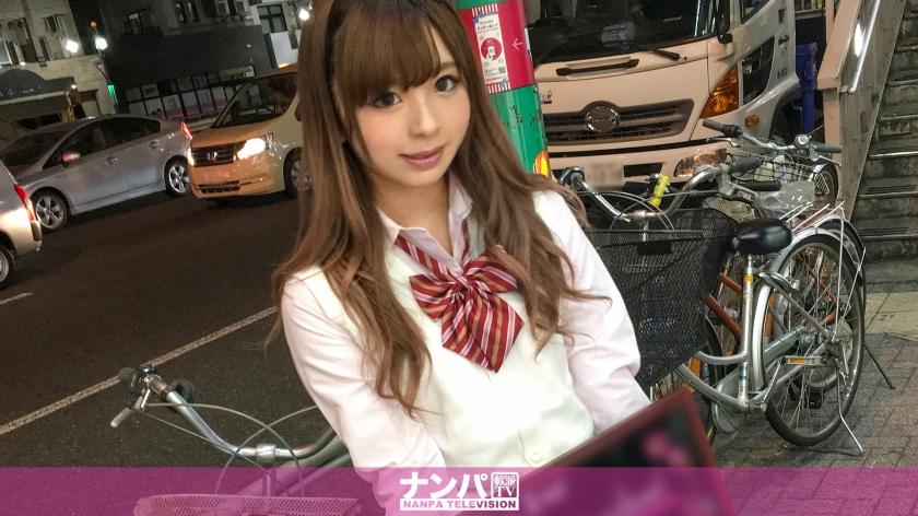 コスプレカフェナンパ 24 in 笹塚 ナンパTV このみ 20歳 コスプレバー 200GANA-1408(桜庭このみ)