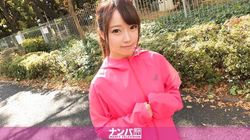 ジョギングナンパ 13 愛瀬美希