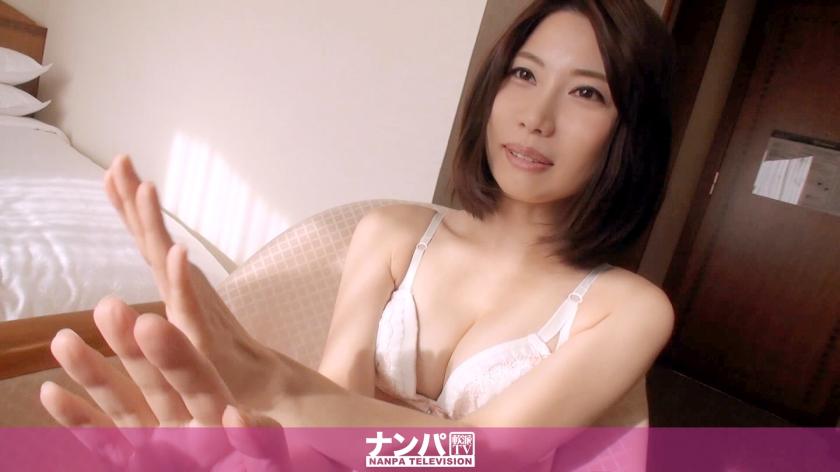 【ナンパTV】マジ軟派、初撮。523 in 横浜 チームN 理子 27歳 エレベーターガール