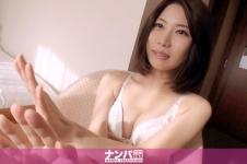 マジ軟派、初撮。523 in 横浜 チームN