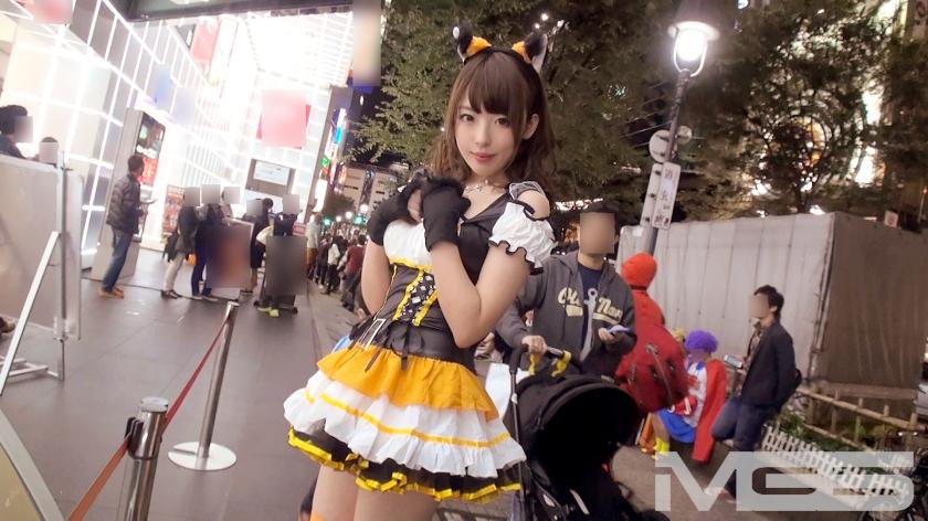 ナンパTV ハロウィンナンパ 04 in 渋谷 チームN さき 200GANA-840