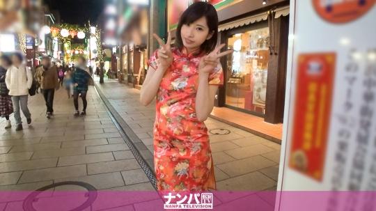 中華街ナンパ 01 in 横浜 チームN