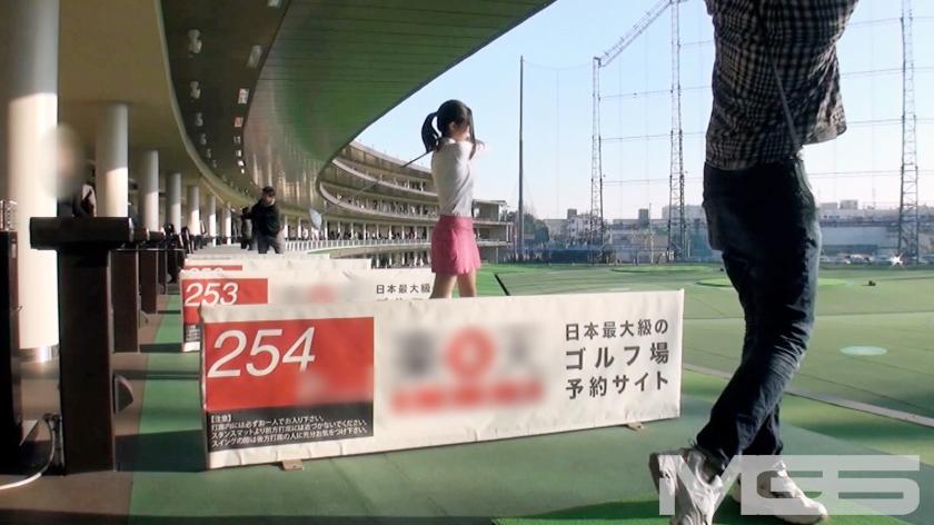 ナンパTV ゴルフナンパ 01 杏樹 200GANA-892