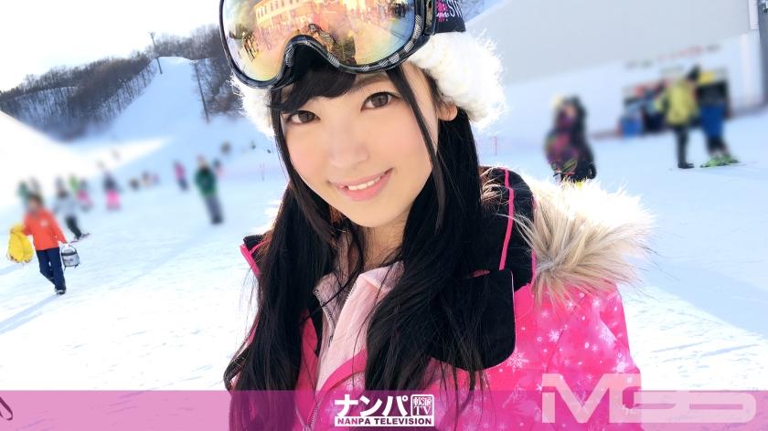 ナンパTV スキーナンパ 01 in 湯沢