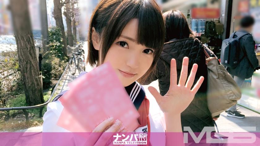 ナンパTV コスプレカフェナンパ 01 in 秋葉原