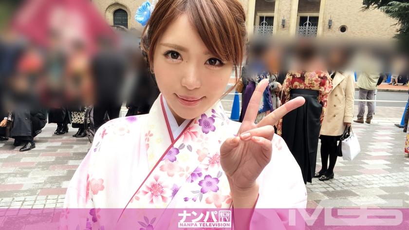 ナンパTV 卒業式ナンパ 01 in 新宿 あいか 200GANA-986