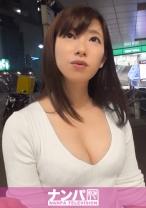 【ガチ中出し】マジ軟派、初撮。 13 in 渋谷 チームN