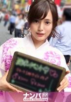 ガールズバーナンパ 05 in 新宿