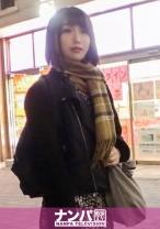 マジ軟派、初撮。 1282 新橋駅で見つけた美巨乳Fカップ美少女は『ダメダメェ~!!』と叫びながら電マで絶頂しまくり♪流れて最後までセックスさせてくれちゃうお人好し娘でした!!