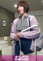 マジ軟派、初撮。 1297 新宿で見つけた介護士さんは「撮られるのは好きです♪」ではでは、ベットの上で撮影開始!?パイパンボディがカメラの前で乱れまくり!!すいません…激しすぎてフレームアウト連発ですwww