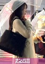 マジ軟派、初撮。 1301 【ムッツリスケベ】東新宿でナンパした美麗OLはとっても欲求不満?パンスト越しの電マで即イキ!久々のチ●ポにうっとりフェラ!バックからのハードピストンにマン汁散らして連続膣イキ!【淫乱覚醒】