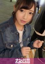 マジ軟派、初撮。 1331 新宿で見つけた華奢で可愛いルックスの大学生をナンパ♪真面目そうな印象の女の子であったが、話しているとなんかスケベそう♪今日も朝からセフレと一発ヤッてきたんだとかwww