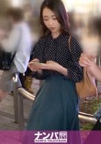 マジ軟派、初撮。 1418 新宿で友達を待っている彼女にフレンドリーに話かけてみた!男性とのふれあい不足で心カラカラ…身体で潤してあげましょう!スレンダーパイパン娘が久しぶりのチ●ポで激イキチャージ!