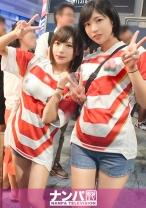 マジ軟派、初撮。 1398 ラグビーワールドカップで盛り上がる新宿で美女2人をホールド!!祝杯ムードからの乱交スクラムでまとめてトライ!!試合より熱いタッチダウンを彼女たちにキメるwww