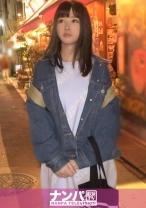 マジ軟派、初撮。 1461 寂しがり屋の19歳!上京して一人暮らしの心細さに付け込みナンパ成功!ロリ顔で可愛らしさ全開なのは最初だけ!チ〇ポをぶち込まれれば我を忘れてイキまくる!