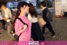 マジ軟派、初撮。 1533 新宿で奇跡を起こせ!?マジックでナンパした美少女をチ●ポさばきでメロメロにさせちゃう♪連続テクでタネも仕掛けもなく彼女をスレンダーボディが跳ねまくりでイキまくり~www