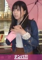 マジ軟派、初撮。 1549 【大雨でも傘をくれる優しい女子をハメ倒す!】新宿で傘を貸してくれた清楚系女子!実はパパ活に勤しむパパ活女子だった!?浮気性の彼氏に見せつけるように他人棒を咥え悶えイク様は必見!