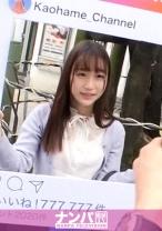 マジ軟派、初撮。 1554 新宿で映える美少女を確保!経験人数2人のほぼ処女!大人の階段をチ●ポで感じて階段を駆け上がろう♪スベッスベの超絶美尻をさらして乱れまくる!
